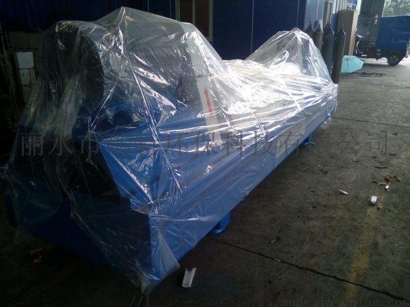 中石油煉化污泥處理設備臥式離心機WL450