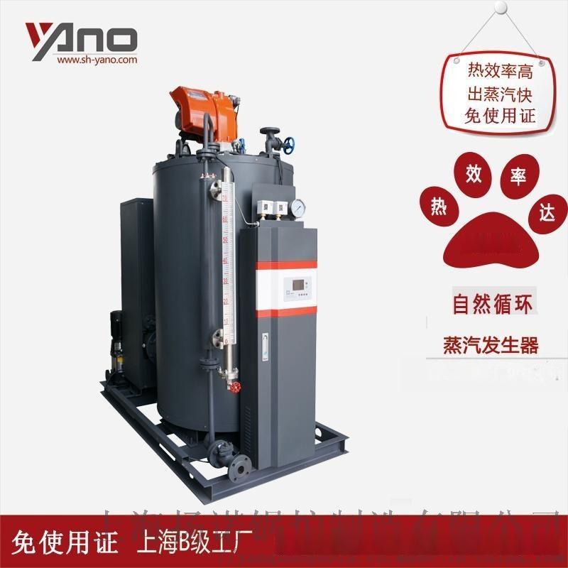 免使用證0.5T全自動燃油蒸汽鍋爐,燃油蒸汽發生器