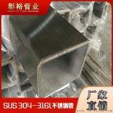 55*55*2.7毫米316不鏽鋼方管栓劑機械