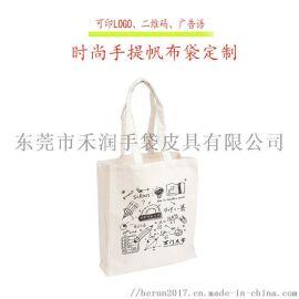 禾润定制 环保帆布袋 可订做LOGO