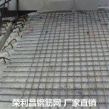 鋼筋網 四川鋼絲網價格 成都鋼筋網定做