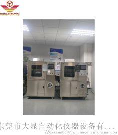 高压漏电起痕试验机*高分子材料试验仪