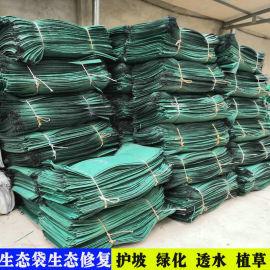 编织袋, 山东绿色生态袋