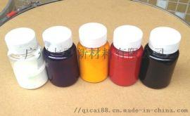 PET转印膜水性色浆