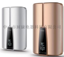 双模速热式电热水器招商加盟
