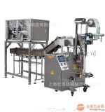链斗式称重肉松包装机 茉莉花混合茶包装机