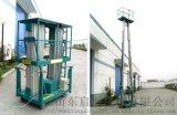 密雲縣銷售升降平臺登高作業小型梯小型鋁合金登高梯