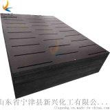 畜牧养殖防滑PE板 韧性好HDPE板实体厂家