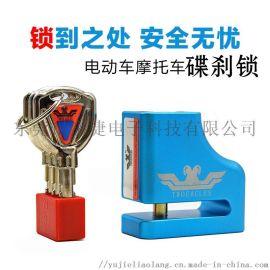 电动电瓶车车锁防盗碟刹锁自行车便携式小型刹车片锁