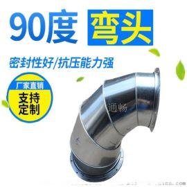 深圳通风管道厂 镀锌螺旋风管供应商