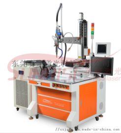 赛硕为您提供连续光纤激光焊接机解决方案