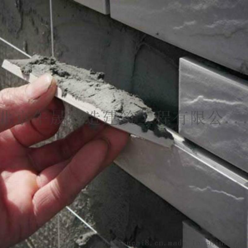 瓷砖胶粘粉, 水泥基瓷砖胶粘剂, 防水瓷砖胶泥