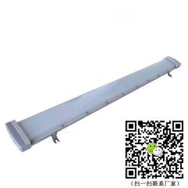 LED防爆荧光灯BLD62节能灯