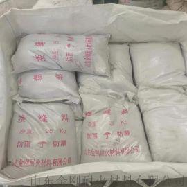 山东淄博高铝接缝料浇注料生产厂家