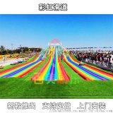 河北邢臺景區大型彩虹滑道七彩滑道多人玩耍