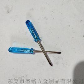 高硬度十字螺丝刀 广东螺丝刀 电子产品用小螺丝刀