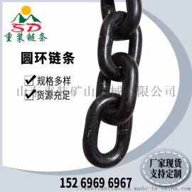 多规格G80圆环链条 护栏链条 吊装起重链条