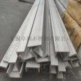 西安不锈钢槽钢 角钢工字钢 H型钢