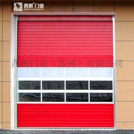 消防大队可以联动的车库门