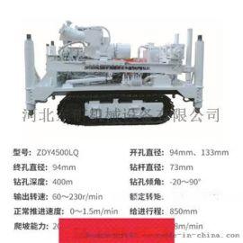 煤矿用履带式全液压坑道钻机ZDY750L