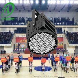 穹顶球馆照明灯 大型钢结构球馆LED灯