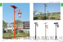 廣順牌太陽能庭院燈質保3年Gwd--tyd4000