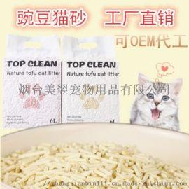 豌豆猫砂吸水快不沉底结团硬易冲厕低粉尘