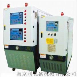 新乡高温油温机,新乡导热油加热器,新乡油温机厂家