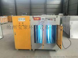 宝聚环保A20000风量光氧低温等离子设备厂家定制