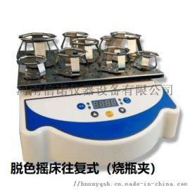 河南轨道式振荡器调速、定时 厂家直销