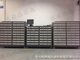 上海厂家直销航瑞成智能物料管理系统智能管理物料刀具