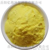 優質飲水級聚合氯化鋁 PAC質量保證