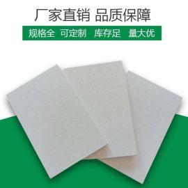 火克纤维增强硅酸盐板9mm耐火2-4小时防火墙风管