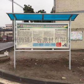 四川加固型告示牌宣传栏型号宣传栏离地面多高