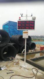 郑州在线扬尘检测仪看这里 24小时自动监测数据