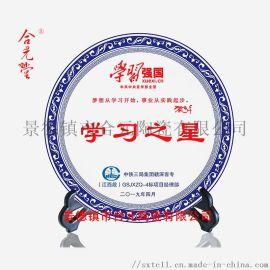訂製比賽紀念品陶瓷獎盤,單位活動獎品紀念盤