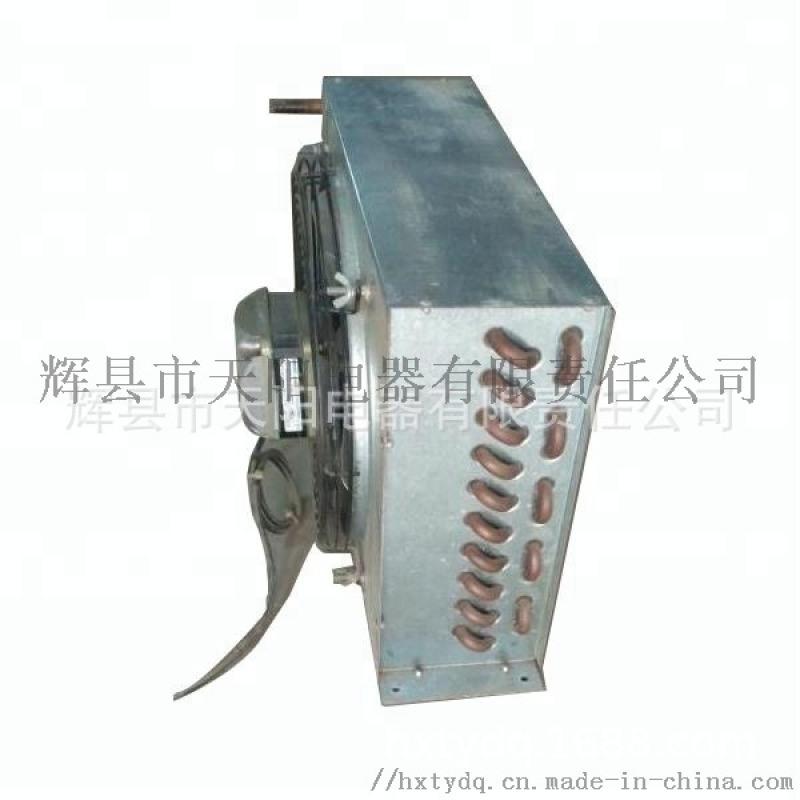 制冷设备厂家供应空调带风机冷凝器