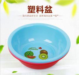 圆形花纹家用型塑料盆 江苏塑料盆 耐高温洗脸塑料盆