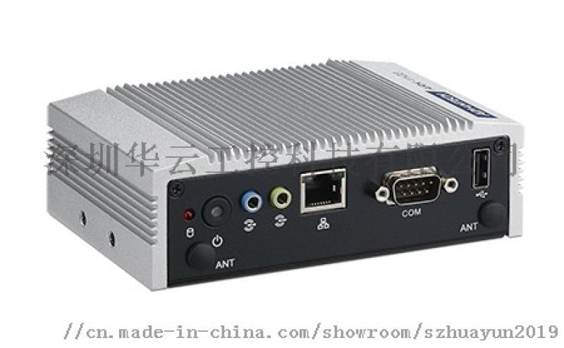 研华嵌入式工控机ARK-1123C四核两串口