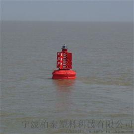 船舶 示航标 海域航道禁航塑料浮标