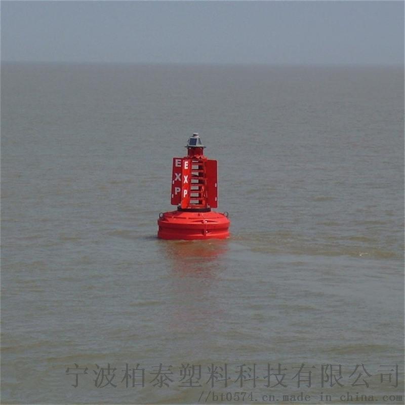 船舶警示航标 海域航道禁航塑料浮标