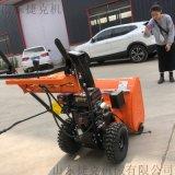 捷克拋雪機 小型滾刷掃雪機 手推式放滑輪助力剷雪機