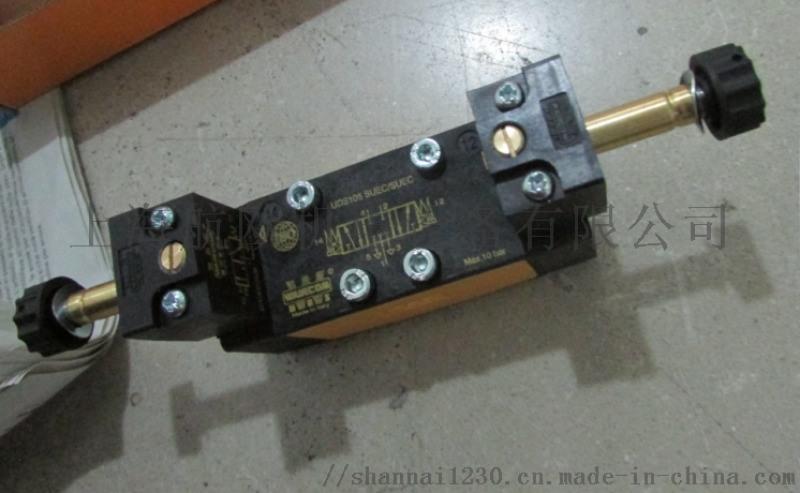 Waircom磁性感測器