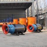 轴流泵厂家哪家好-天津