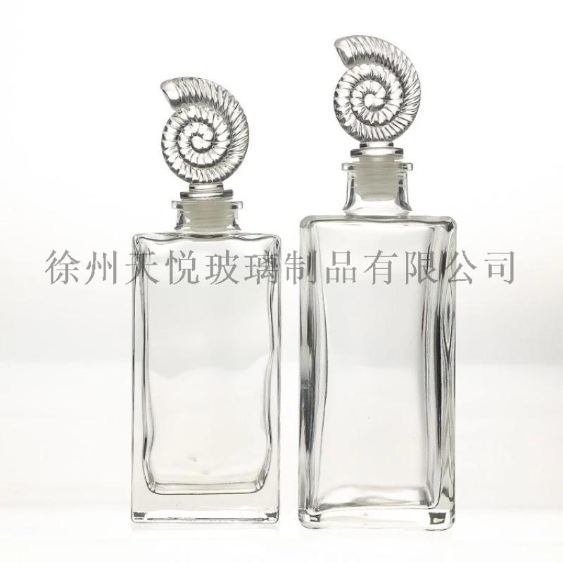 矩形方形150ml芳香芦苇扩散器玻璃瓶
