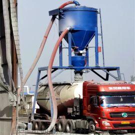 淮安电厂粉煤灰装运吸料上车机风力式无尘环保输灰设备