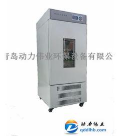 江苏地区水质生化培养箱