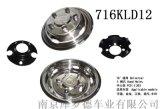 南京考斯特輪轂不鏽鋼中心罩1139