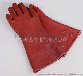 上海絕緣手套