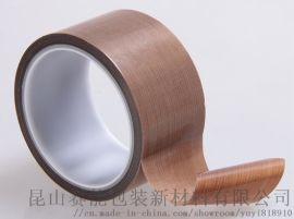 铁氟龙高温胶带 特氟龙胶带 封口机脱模 耐磨绝缘
